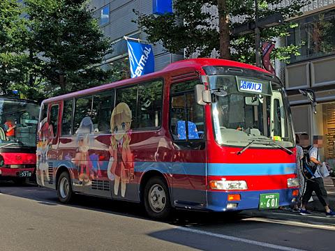 北海道バスフェスティバル2019_15 沿岸バス「ほっと号」_01