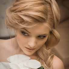 Wedding photographer Valentina Ermilova (wwerm1510). Photo of 02.05.2015