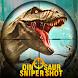 Dinosaur Sniper Shot