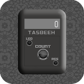 Real Tasbeeh Digital Counter