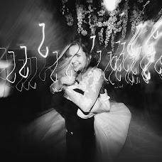 Wedding photographer Anna Mischenko (GreenRaychal). Photo of 07.11.2018