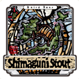 Baird Shimaguni Stout