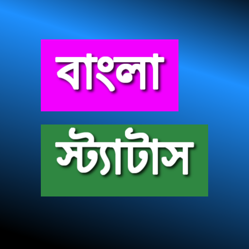 BANGLA STATUS - Apps on Google Play