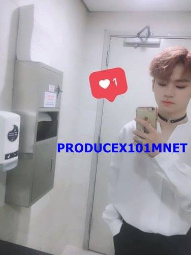 produce x 101 rumor 7