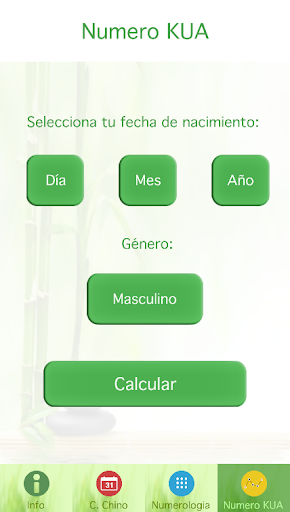 Feng Shui App 1.3.0 screenshots 8