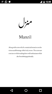 Manzil - Daily Verses - With English Translation screenshot