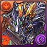鍛煉神・シヴァ=ドラゴン