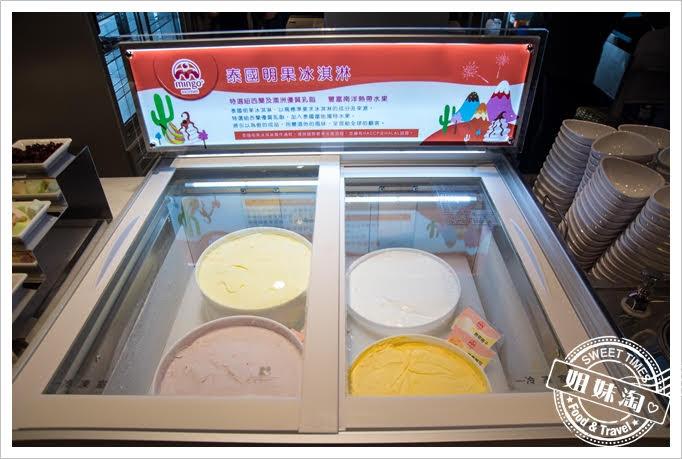 饗麻饗辣泰國明果冰淇淋