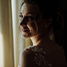 Wedding photographer Taras Solyak (TarasSoliak). Photo of 28.11.2018