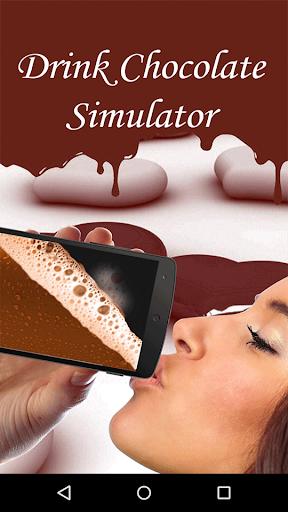 チョコレートシミュレータを飲みます