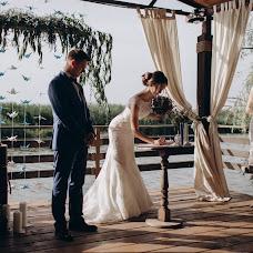 Свадебный фотограф Вероника Лаптева (Verona). Фотография от 16.04.2018