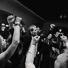 Wedding photographer Sergey Stokopenov (stokopenov). Photo of 16.04.2018