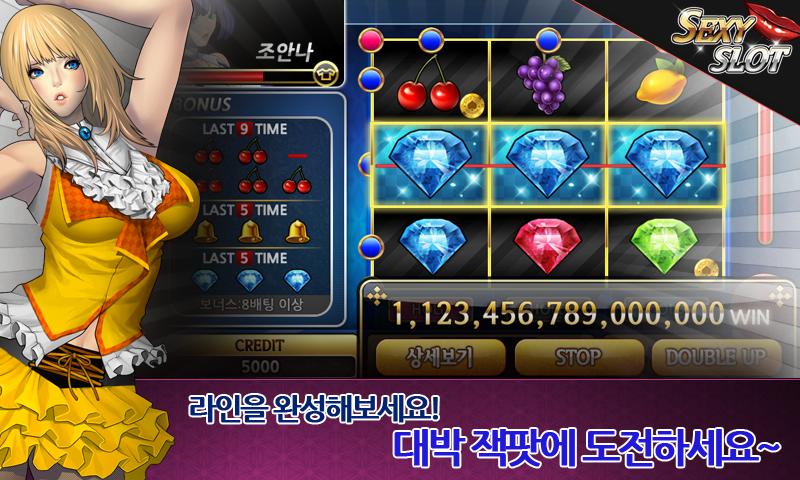 Cherry master slot game