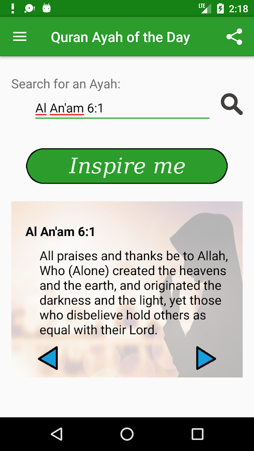 Quran Ayah of the Day (Hilali)- screenshot
