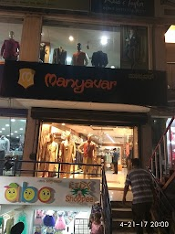Store Images 1 of Manyavar