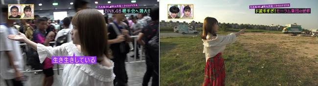 190302 (720p+1080i) 秋元真夏 – 世界ふしぎ発見!