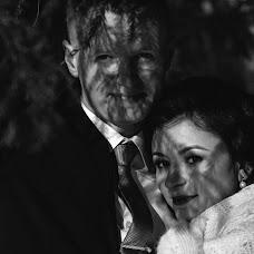 Wedding photographer Ayrat Shakirov (ShakirovAirat). Photo of 06.04.2017