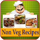 Download Non Veg Recipe In English For PC Windows and Mac
