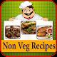 Non Veg Recipe In English for PC-Windows 7,8,10 and Mac