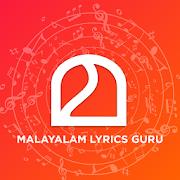 Malayalam Lyrics Guru V2