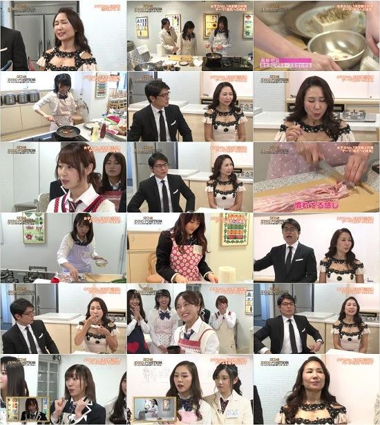 (TV-Variety)(720p) SKE48 ZERO POSITION~チームスパルタ!能力別アンダーバトル~ ep54 170318