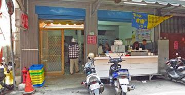 香雞莊早餐店