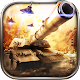 War Zone: World of Rivals (game)