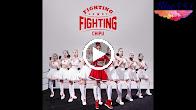 Fighting Fighting – Chi Pu
