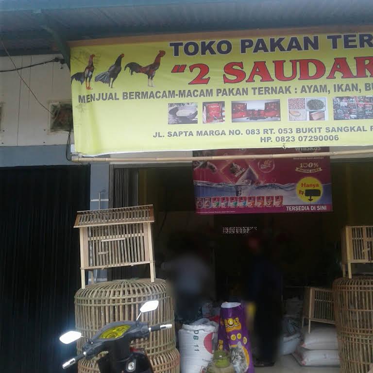 Contoh Banner Pakan Ternak