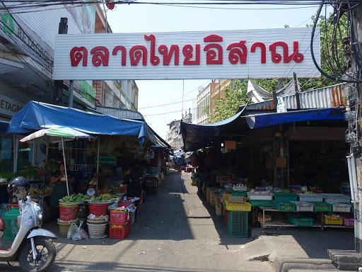 Thai Isan Market