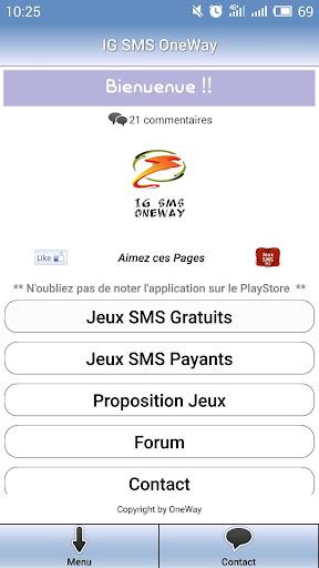 IG SMS OneWay