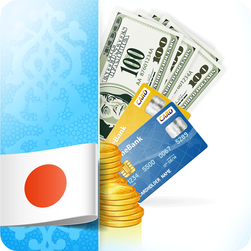 イスラームにおける商取引 教育 App LOGO-APP試玩