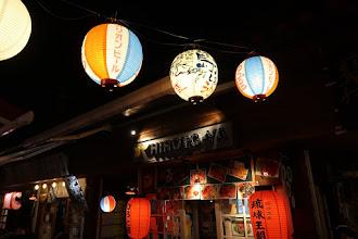 Photo: Lamps in yataimura in Naha