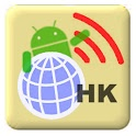 HK HotSpot Connect icon