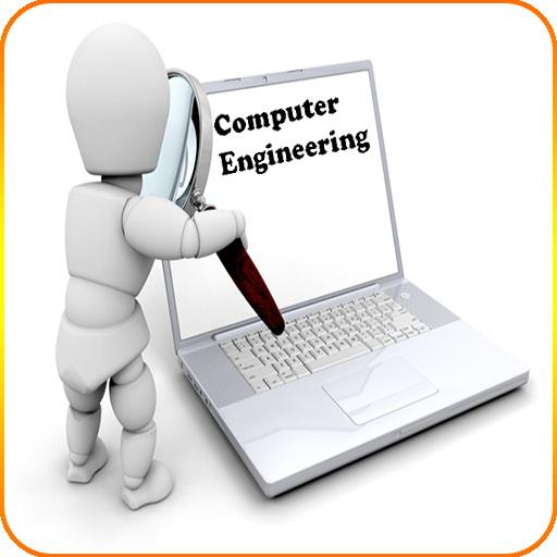 計算機工程 教育 App LOGO-APP試玩