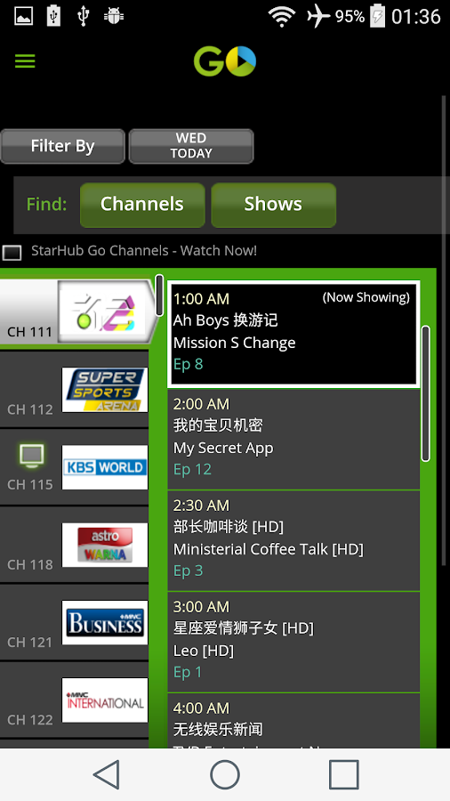 StarHub Go- screenshot