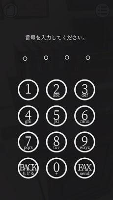 謎解き×脱出ゲーム FAXという密室のおすすめ画像3