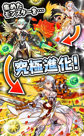 パズル&ドラゴンズ(Puzzle & Dragons) 8.6.2 screenshot 288594