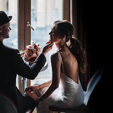 Wedding photographer Natalya Rodionova (wedsmile). Photo of 30.04.2018