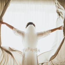 Wedding photographer Karina Ptashnik (karinaptashnik19). Photo of 06.07.2018