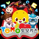 토모키즈 - EBS 한글이야호2와 유아학습 콘텐츠 icon