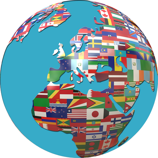 world flags sign - display (app)