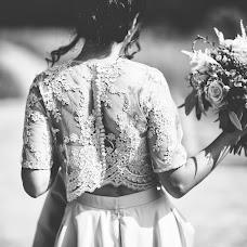 Wedding photographer Yuliya Medvedeva-Bondarenko (photobond). Photo of 22.03.2018