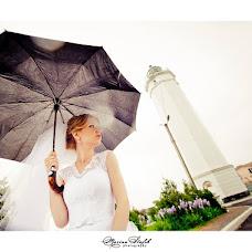 Wedding photographer Marina Stafik (Mirabella). Photo of 19.06.2016