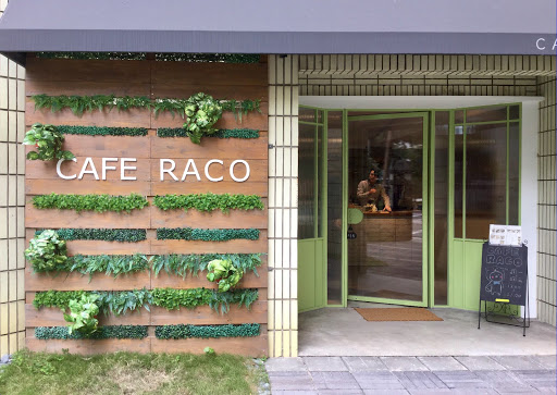 CAFE RACO