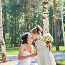Wedding photographer Sergey Andreev (AndreevSergey). Photo of 14.06.2015