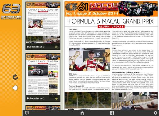 玩運動App|Macau GP 澳門大賽車(平板)免費|APP試玩