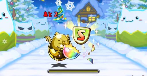 秘才の氷城超地絶獄級-6F