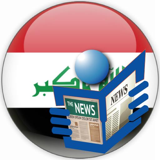 Iraq news - Iraq newspaper - Bas news - Apps en Google Play