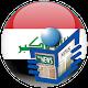 Iraq news - Iraq newspaper - Bas news APK